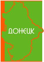 donetsk-obl