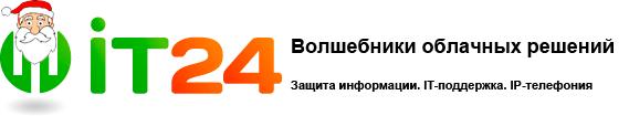 IT24: Удаленный офис, защита информации